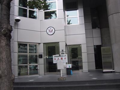 Usa_consulate_2