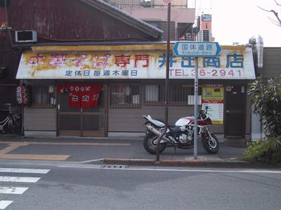 20090307_01