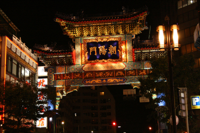 20090317_yokohama_china_town