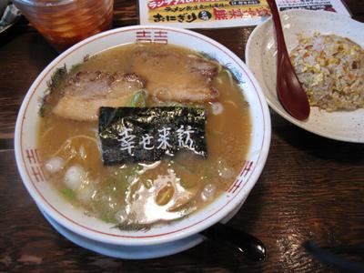 Hakuba_doji_02