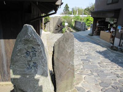 Kuragari_02