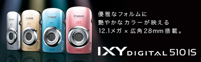 Ixy_510is