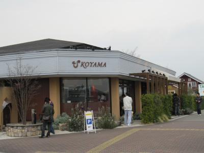 Koyama_02