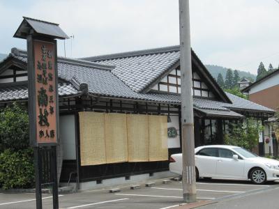 Nanshi