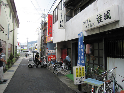Katuragi__01