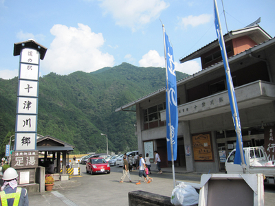 Totukawa